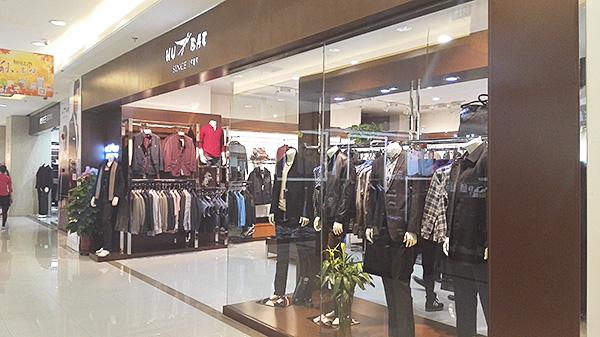 刘建峰 廊坊富达商场 购物中心