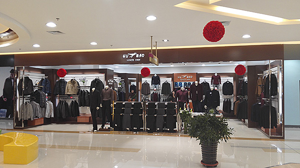 李少华 郑州百货 购物中心