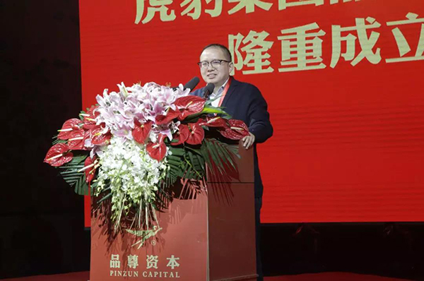 清科集团创始合伙人董事长倪正东