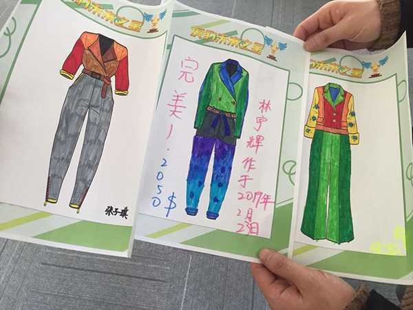 学生设计稿