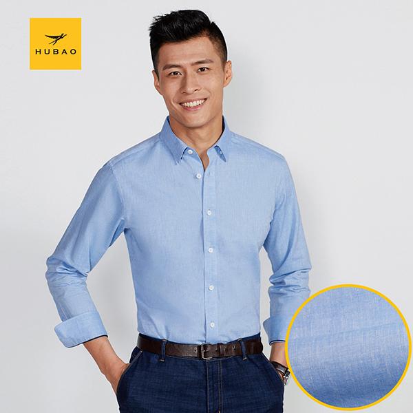 vwin德赢ac米兰官方合作伙伴棉麻衬衫